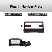 Plug In Number Plate Lights