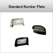 Standard Number Plate Lights