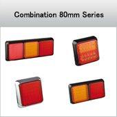 Combination 80mm Series